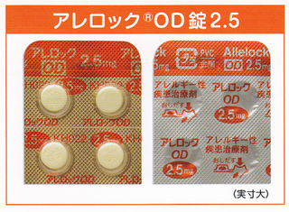 アレロックOD錠2
