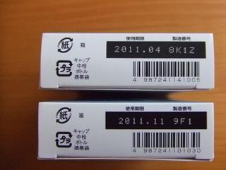 V.ロートオリジナル4