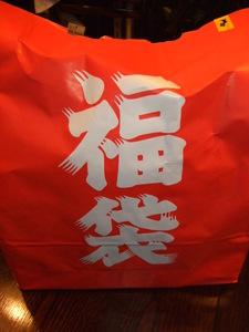 2010福袋01