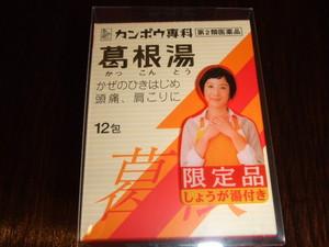 2010福袋9
