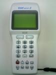 20060217.JPG