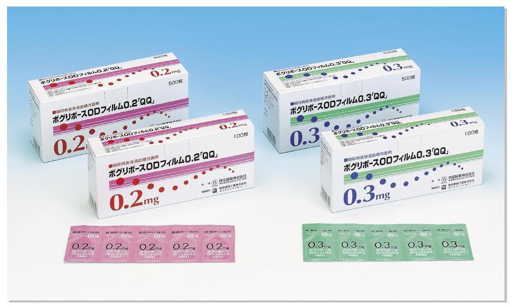 ボグリボース「乳糖水和物」「経口血糖降下薬」「バレイショデンプン」「糖尿病用剤」「αグルコシダーゼ阻害薬」