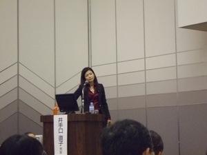 42日本薬剤師会学術大会50