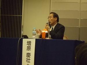 42日本薬剤師会学術大会52