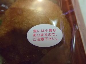 お姉ちゃんの海苔弁当4