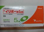 イリボー製剤見本1