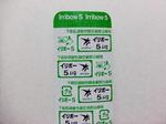 イリボー製剤見本6