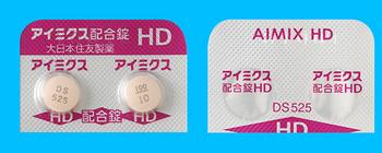 アイミクス配合錠HD