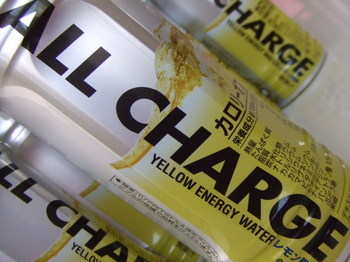 weider ALL CHARGE