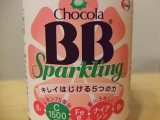 チョコラBBスパークリング