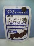 chocolate1.JPG