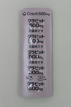 �N���r�b�g��500�r