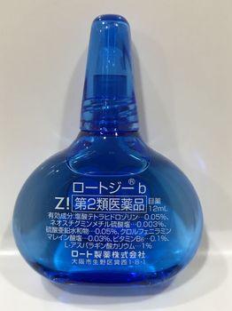 ロートジースライムボトル