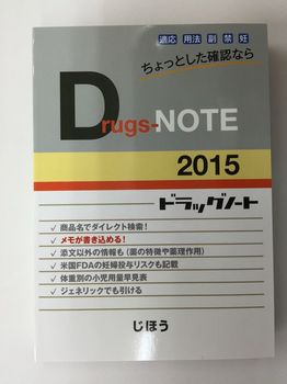 Drugs-NOTE2015