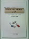 generic_q&a.JPG
