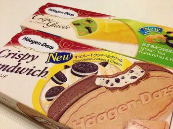 クリスピーサンド チョコレートクッキー&クリーム or クリスピーサンド 抹茶黒みつ&きな粉クッキー