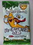 herbon_banana1.JPG