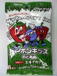 herbon_mixberry1.JPG