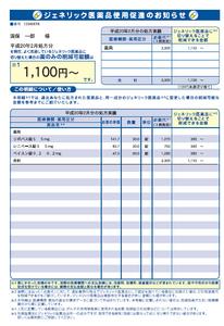 呉市GE促進サービス