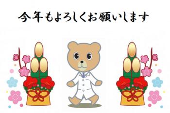 ららくま薬局2015