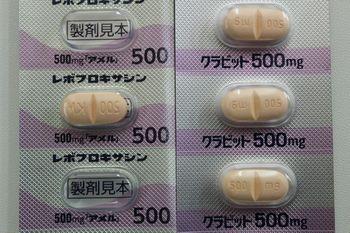 レボフロキサシン錠「アメル」