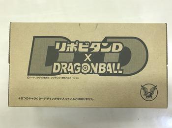 リポビタンD×ドラゴンボール