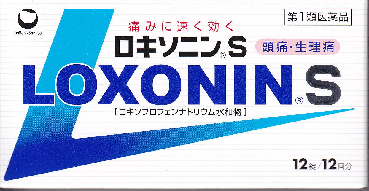 薬局のオモテとウラ: [OTC]エパアルテ販売中止とロキソニンSの ...