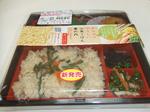 makunouchi1.JPG