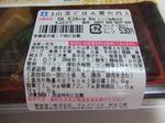 makunouchi4.JPG