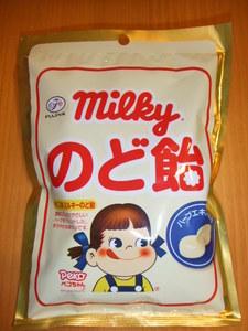 ミルキーのど飴1