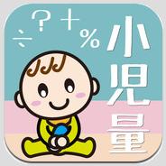 おしえて!小児用量 2012