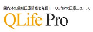 QLife News