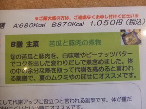 旬穀旬菜cafe11