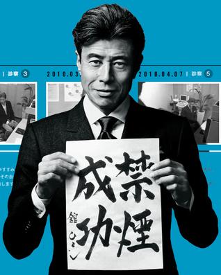 http://kumagaip.sakura.ne.jp/sblo_files/kumagaip/image/tachi_success.png
