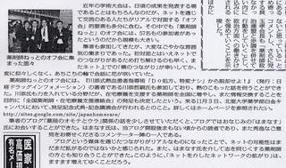 薬局新聞TBN152_2
