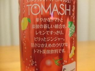 トマッシュ
