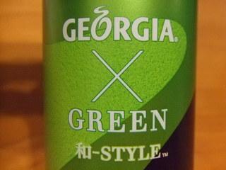 GEORGIA×GREEN