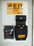 養命酒AED